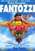 Возвращение Фантоцци (1996)