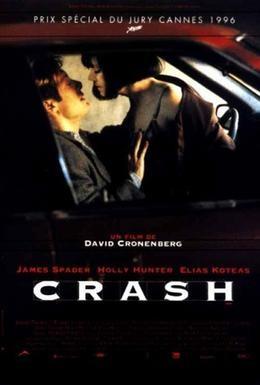 Постер фильма Автокатастрофа (1996)