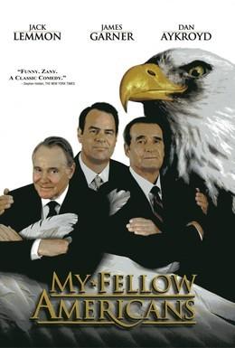 Постер фильма Мои дорогие американцы (1996)