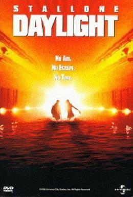 Постер фильма Дневной свет (1996)