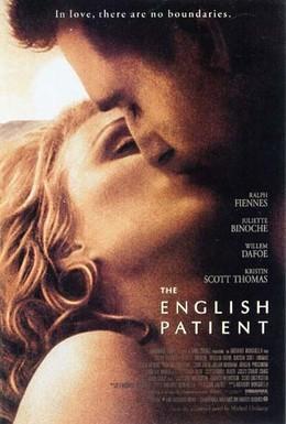Постер фильма Английский пациент (1996)