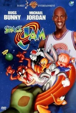 Постер фильма Космический джем (1996)