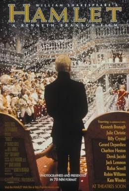 Постер фильма Гамлет (1996)