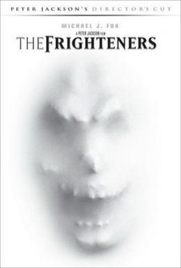 Постер фильма Страшилы (1996)