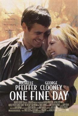 Постер фильма Один прекрасный день (1996)