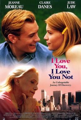 Постер фильма Я люблю тебя, я тебя не люблю (1996)