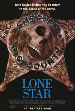 Постер фильма Звезда шерифа (1996)