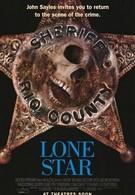 Звезда шерифа (1996)