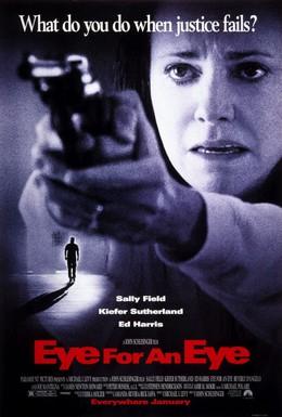Постер фильма Око за око (1996)