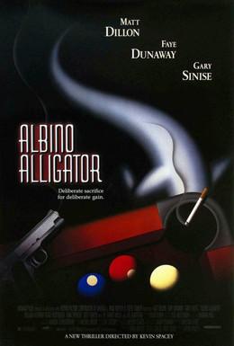 Постер фильма Альбино Аллигатор (1996)