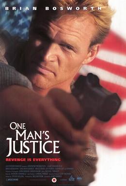 Постер фильма Этакий крутой ублюдок (1996)