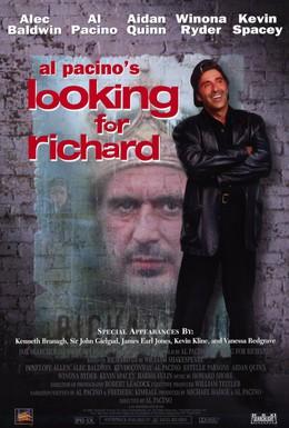 Постер фильма B поисках Ричарда (1996)