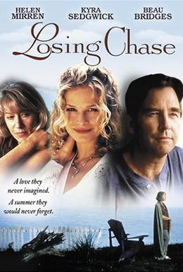 Постер фильма Теряя Чейз (1996)