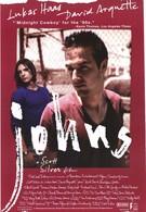 Джоны (1996)