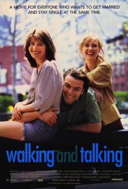 Постер фильма Гуляют, болтают (1996)