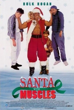 Постер фильма Силач Санта-Клаус (1996)