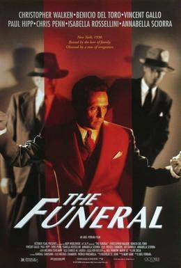 Постер фильма Похороны (1996)