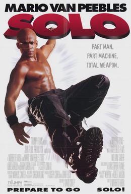Постер фильма Соло (1996)