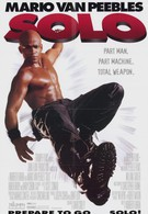Соло (1996)