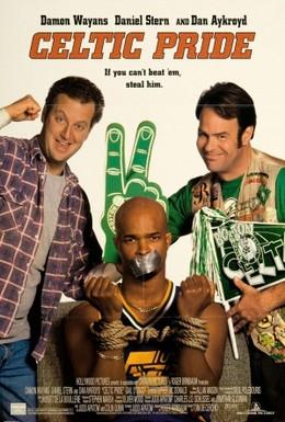 Постер фильма Баскетбольная лихорадка (1996)