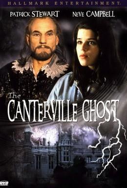 Постер фильма Кентервильское привидение (1996)