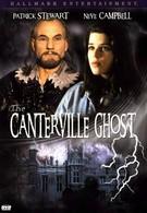 Кентервильское привидение (1996)