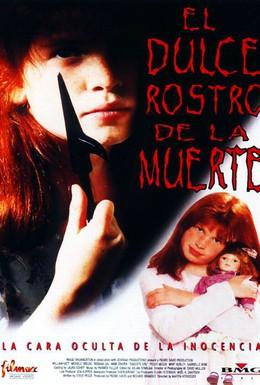 Постер фильма Папина дочь (1996)