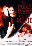 Папина дочь (1996)