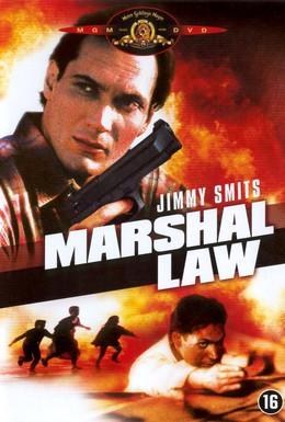 Постер фильма Закон шерифа (1996)
