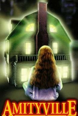 Постер фильма Кукольный дом (1996)