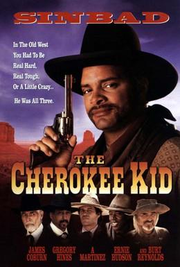 Постер фильма Чероки (1996)
