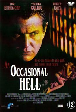 Постер фильма Неожиданный ад (1996)