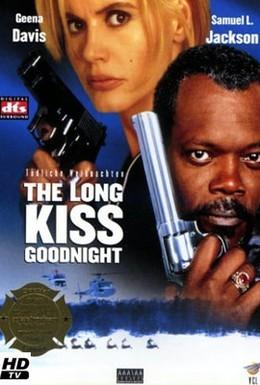 Постер фильма Долгий поцелуй на ночь (1996)