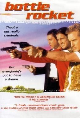 Постер фильма Бутылочная ракета (1996)