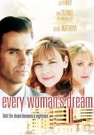 Мечта каждой женщины (1996)