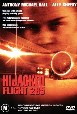 Постер фильма Угон самолёта: Рейс 285 (1996)