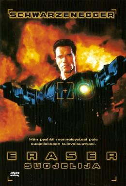 Постер фильма Стиратель (1996)