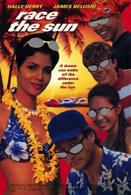 Постер фильма В погоне за солнцем (1996)