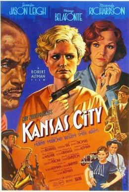 Постер фильма Канзас-Сити (1996)