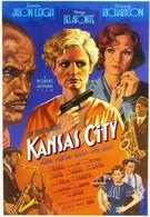 Канзас-Сити (1996)