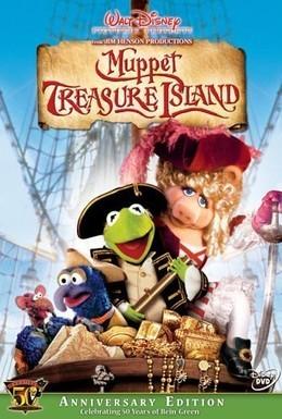 Постер фильма Остров сокровищ Маппетов (1996)