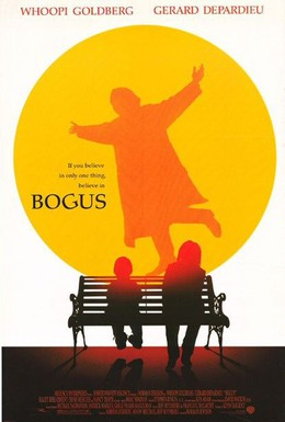 Постер фильма Богус (1996)