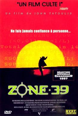 Постер фильма Зона 39 (1996)