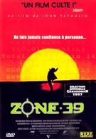 Зона 39 (1996)
