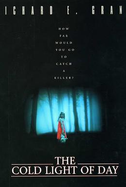 Постер фильма Холодный свет дня (1996)