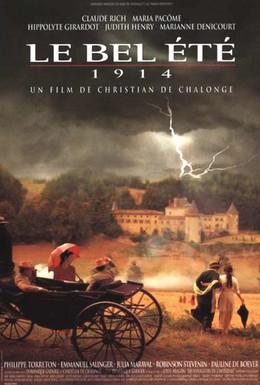 Постер фильма Прекрасное лето 1914 года (1996)