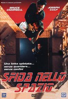 Мятеж в космосе (1996)