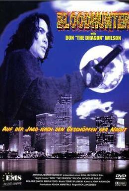 Постер фильма Ночной охотник (1996)