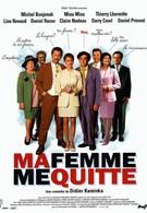 Фиктивный брак (1996)