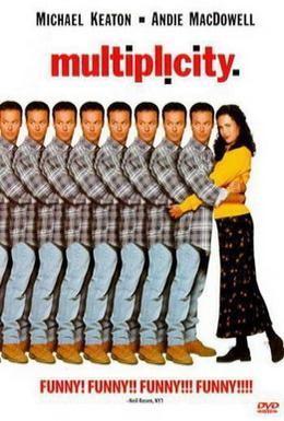 Постер фильма Множество (1996)